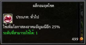 Akom3.jpg